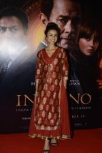 Patralekha at Inferno premiere on 12th Oct 2016 (123)_5800b6ed0da9c.JPG