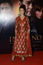 Patralekha at Inferno premiere on 12th Oct 2016 (126)_5800b76580f9c.JPG