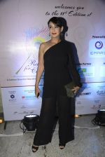 Preeti Jhangiani at Smile Foundation charity fashion show on 13th Oct 2016 (22)_5800cf8d6fd0e.JPG