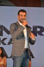 Ronit Roy at Dongri Ka Raja trailer launch on 12th Oct 2016 (55)_5800607270b5a.JPG