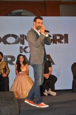 Ronit Roy at Dongri Ka Raja trailer launch on 12th Oct 2016 (56)_5800607f042fe.JPG