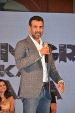 Ronit Roy at Dongri Ka Raja trailer launch on 12th Oct 2016 (57)_5800608fc841e.JPG