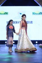 Sara Khan at Smile Foundation charity fashion show on 13th Oct 2016 (156)_5800d0c598fee.JPG