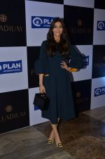 Sonam Kapoor at plan india event on 13th Oct 2016 (13)_58006994cae4b.JPG