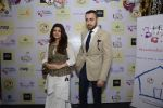 Twinkle khanna and Imran khan inaugurate helping hands exhibition in st regis on 13th Oct 2016 (50)_5800bbdc2c316.JPG