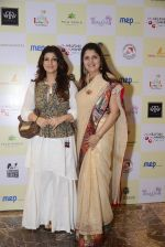 Twinkle khanna inaugurate helping hands exhibition in st regis on 13th Oct 2016 (45)_5800bcf339596.JPG