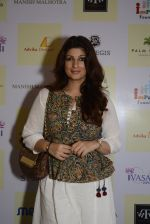 Twinkle khanna inaugurate helping hands exhibition in st regis on 13th Oct 2016 (47)_5800c1dc3a74d.JPG