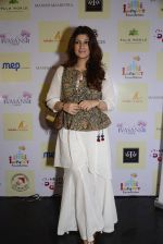 Twinkle khanna inaugurate helping hands exhibition in st regis on 13th Oct 2016 (48)_5800bd1613dd6.JPG