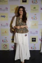 Twinkle khanna inaugurate helping hands exhibition in st regis on 13th Oct 2016 (49)_5800bd335e65c.JPG