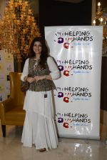 Twinkle khanna innaugurate helping hands exhibition in st regis on 13th Oct 2016 (82)_5800c0df9d3fe.JPG