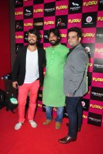 at Fuddu premiere on 13th Oct 2016 (18)_5800cb6a07be1.JPG