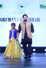 at Smile Foundation charity fashion show on 13th Oct 2016 (182)_5800d52b742f7.JPG