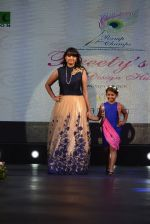 at Smile Foundation charity fashion show on 13th Oct 2016 (45)_5800d0c7c8286.JPG