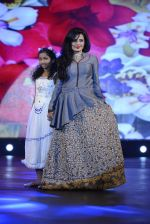 at Smile Foundation charity fashion show on 13th Oct 2016 (54)_5800d179c621e.JPG