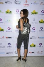 at Smile Foundation charity fashion show on 13th Oct 2016 (8)_5800cf97054d0.JPG