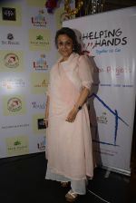 at the inauguration of helping hands exhibition in st regis on 13th Oct 2016 (68)_5800bb83634e5.JPG