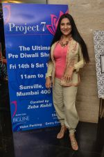 Aarti Surendranath at Project 7 launch on 14th Oct 2016 (28)_5802247d4315f.JPG