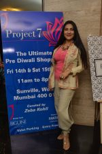 Aarti Surendranath at Project 7 launch on 14th Oct 2016 (29)_5802248470817.JPG