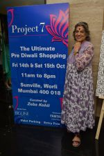 Dolly Thakore at Project 7 launch on 14th Oct 2016 (144)_580224b853775.JPG