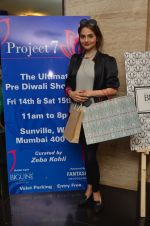 Madhoo at Project 7 launch on 14th Oct 2016 (32)_580224d1f01d6.JPG