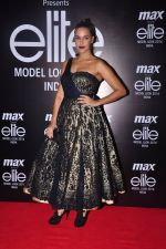 Neha Dhupia at Max Elite contest on 14th Oct 2016 (20)_58021d3603d75.JPG