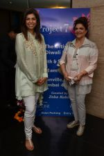 Pinky Roshan at Project 7 launch on 14th Oct 2016 (132)_58022522a940c.JPG