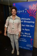 Pinky Roshan at Project 7 launch on 14th Oct 2016 (135)_5802257eb8d05.JPG