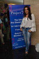 Pooja Bedi at Project 7 launch on 14th Oct 2016 (37)_580225e980205.JPG