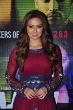 Sana Khan at Wajah Tum Ho film event on 14th Oct 2016 (45)_5802307e25cfe.JPG