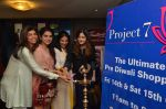 Shaina NC at Project 7 launch on 14th Oct 2016 (100)_5802260a191ed.JPG