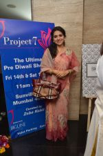 Shaina NC at Project 7 launch on 14th Oct 2016 (102)_5802261791ef4.JPG