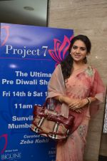 Shaina NC at Project 7 launch on 14th Oct 2016 (105)_5802262d9bd67.JPG