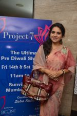 Shaina NC at Project 7 launch on 14th Oct 2016 (90)_5802256aeacdb.JPG