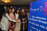 Shaina NC at Project 7 launch on 14th Oct 2016 (97)_580225f63e95e.JPG