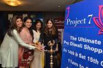 Shaina NC at Project 7 launch on 14th Oct 2016 (98)_580225fd32250.JPG