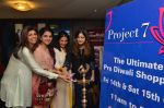 Shaina NC at Project 7 launch on 14th Oct 2016 (99)_58022603c7eda.JPG