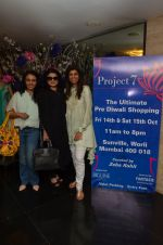 Suchitra Krishnamurthy at Project 7 launch on 14th Oct 2016 (146)_58022577da030.JPG