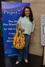 Suchitra Krishnamurthy at Project 7 launch on 14th Oct 2016 (147)_580225982ee40.JPG