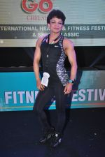 at Sheru classic fitness show on 14th Oct 2016 (26)_58021e29e7b56.JPG