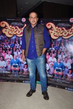 Ashutosh Gowariker at Priyanka_s marathi film on 15th Oct 2016 (42)_5804a172205be.JPG