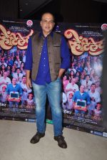 Ashutosh Gowariker at Priyanka_s marathi film on 15th Oct 2016 (43)_5804a1731b7f6.JPG