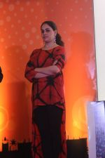 Genelia D souza launch the Labour Analgesia app Birth Ease on 16th Oct 2016 (28)_5804bbd4ccb96.JPG