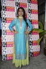 Juhi Chawla innaugurates Gopi Vaid_s new store on 15th Oct 2016 (82)_5804a25f41753.JPG