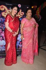 Kunika at Priyanka_s marathi film on 15th Oct 2016 (13)_5804a1c67d112.JPG