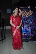 Kunika at Priyanka_s marathi film on 15th Oct 2016 (15)_5804a1c99b823.JPG