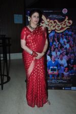 Kunika at Priyanka_s marathi film on 15th Oct 2016 (16)_5804a1ca737a9.JPG