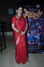 Kunika at Priyanka_s marathi film on 15th Oct 2016 (17)_5804a1cb4ee4c.JPG