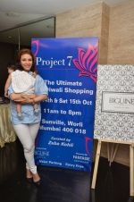 Raageshwari Loomba at Project 7 exhibition day 2 on 15th Oct 2016 (5)_5804a4ad979b1.JPG