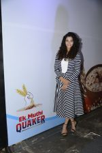 Saiyami Kher for world food day event by smile foundation at Quaker on 16th Oct 2016 (29)_5804c29977340.JPG