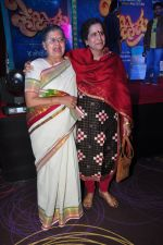 Usha Nadkarni at Priyanka_s marathi film on 15th Oct 2016 (47)_5804a1e2747b7.JPG